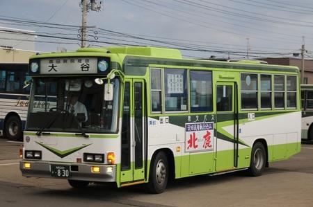 秋北バス0830.1.jpg