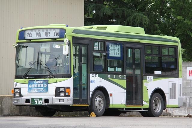 秋北バス0909.1.jpg