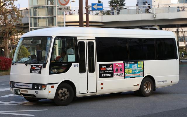 羽田空港交通足立200あ・754.1.jpg