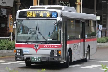 越後交通0328.1.jpg