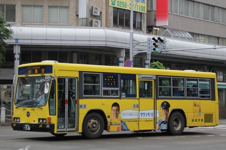 越後交通0526.1.jpg