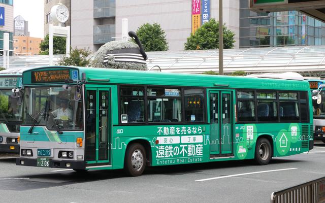 遠鉄0206.3遠鉄不動産.jpg