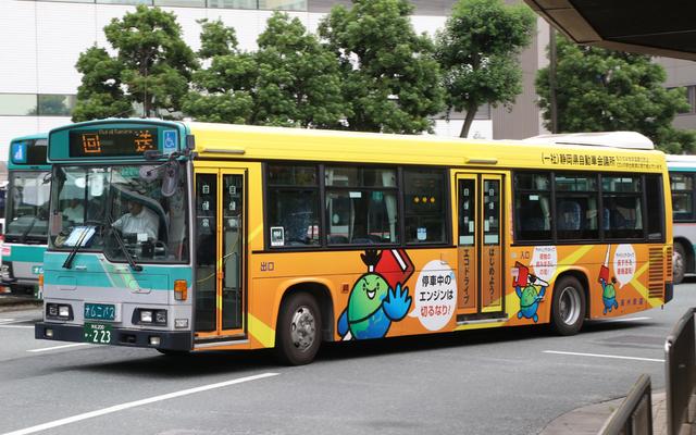 遠鉄0223.1静岡県自動車会議所.jpg