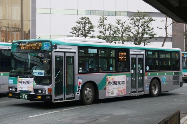 遠鉄0392.1.jpg