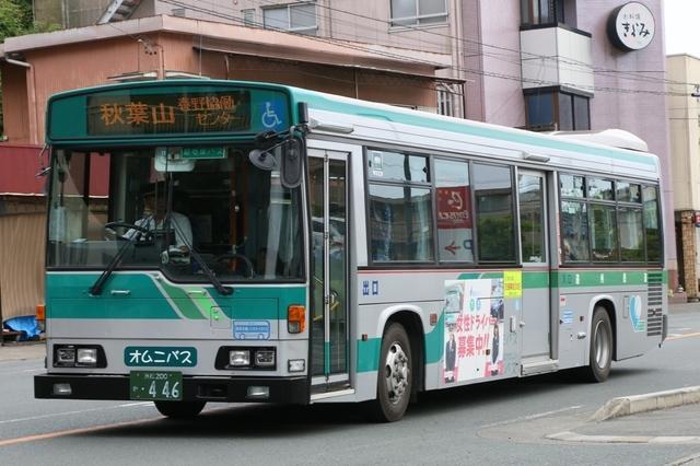 遠鉄0446.1.jpg
