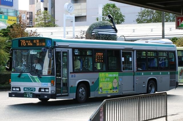 遠鉄0492.1.jpg
