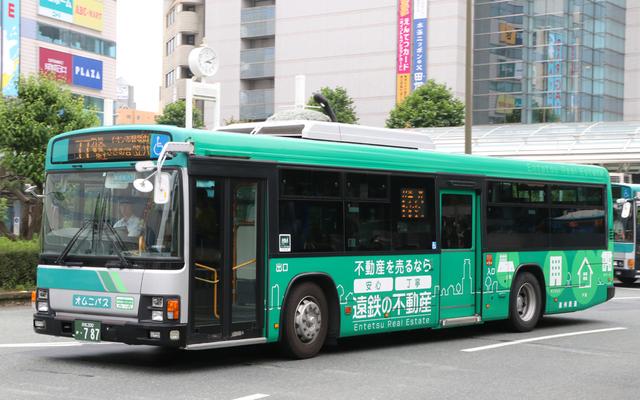 遠鉄0787.1遠鉄不動産.jpg