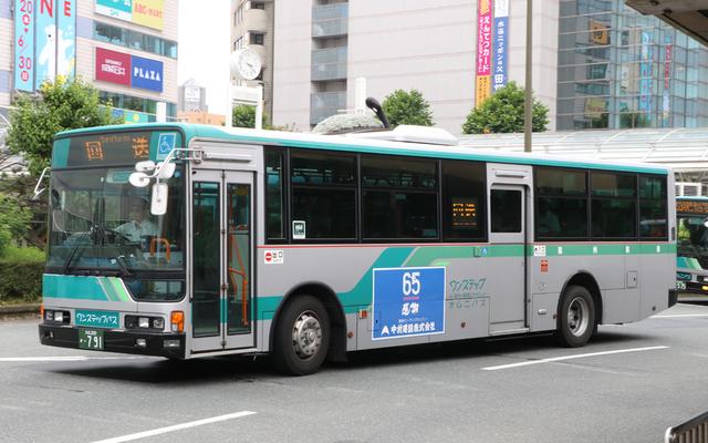 遠鉄0791.1.jpg
