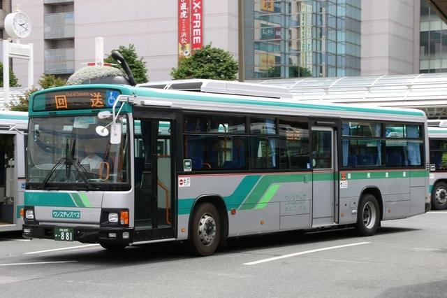 遠鉄0881.1.jpg