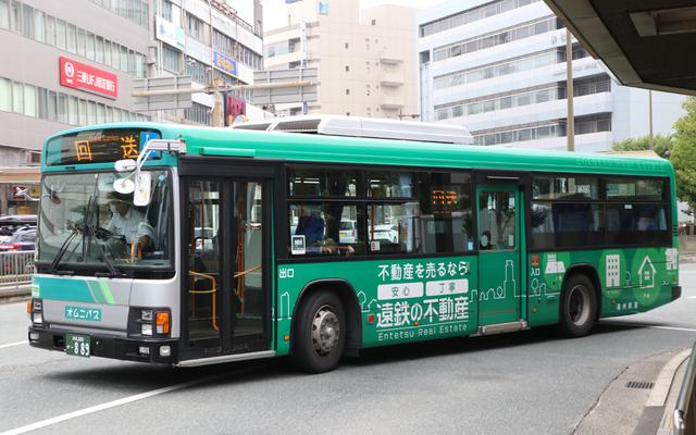 遠鉄0889.1遠鉄不動産.jpg