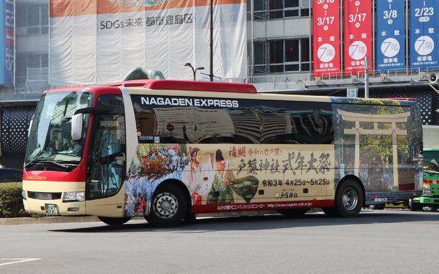 長電バス長野200か1558.1.jpg