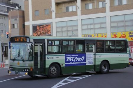 青森市営0037.1.jpg