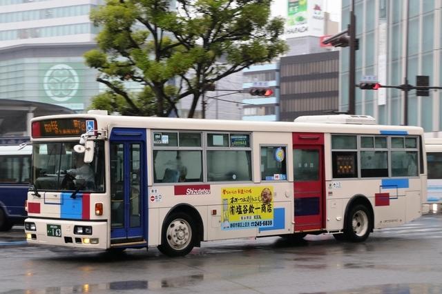 静鉄0163.1.jpg