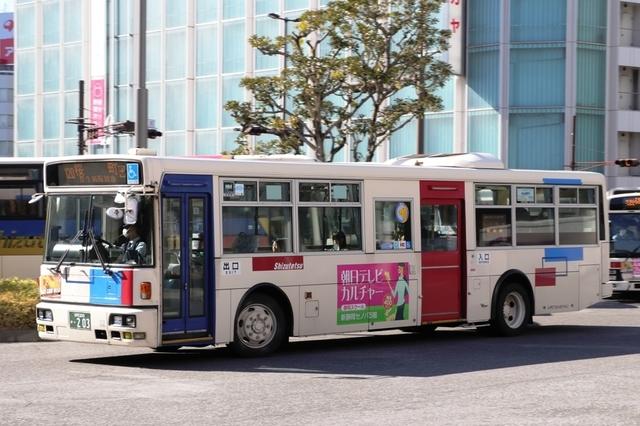 静鉄0203.1.jpg