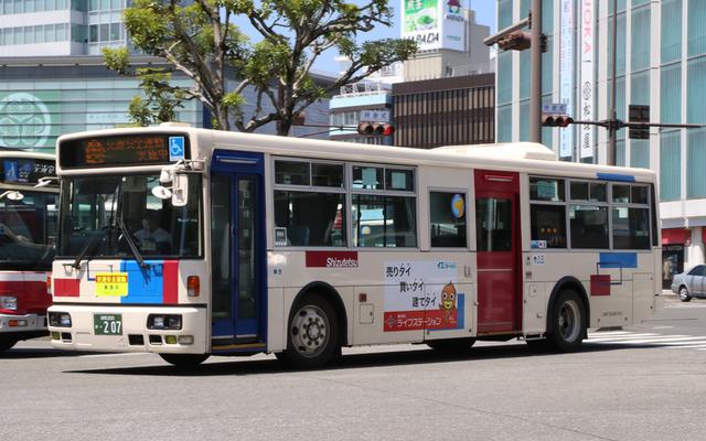 静鉄0207.1.jpg