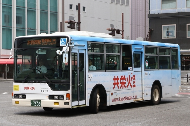 静鉄0239.1.jpg