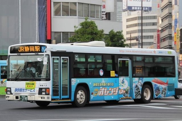 静鉄0295.1.jpg