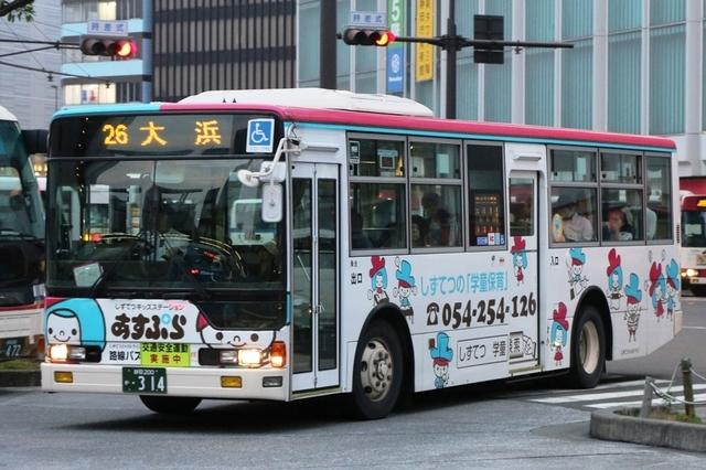 静鉄0314.1.jpg