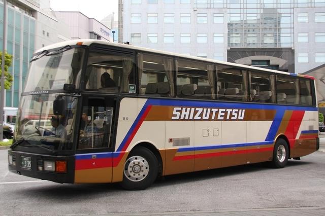 静鉄0335.1.jpg