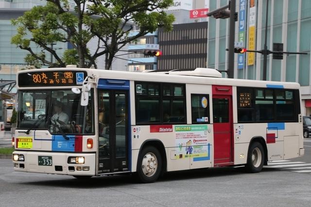 静鉄0353.1.jpg