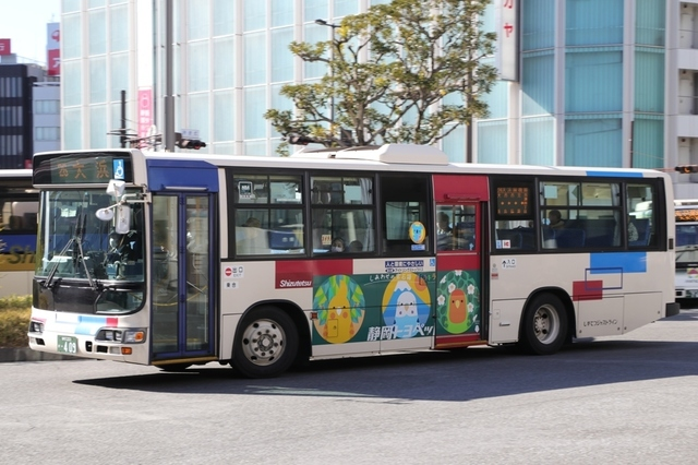 静鉄0409.1.jpg