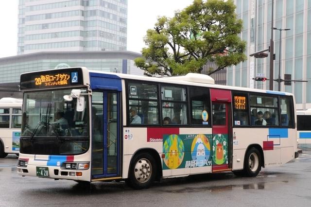 静鉄0428.1.jpg