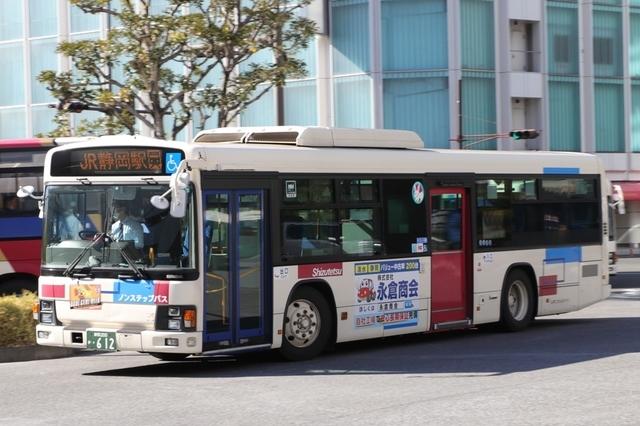 静鉄0612.1.jpg