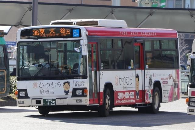 静鉄0625.1.jpg
