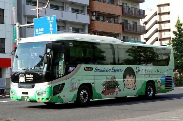 静鉄0651.1.jpg