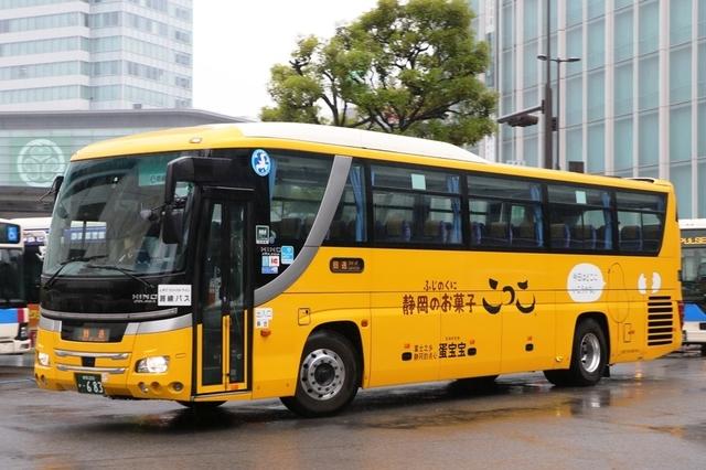 静鉄0683.1.jpg