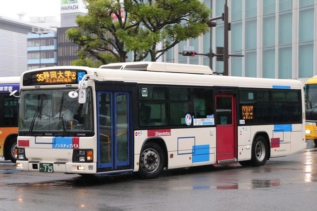 静鉄0725.1.jpg