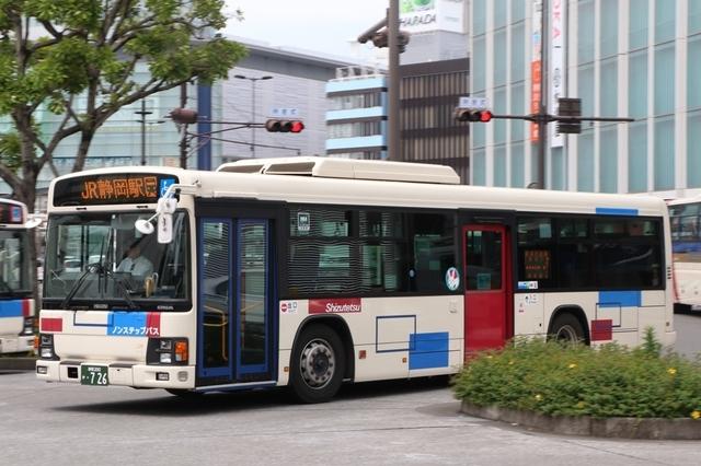 静鉄0726.1.jpg