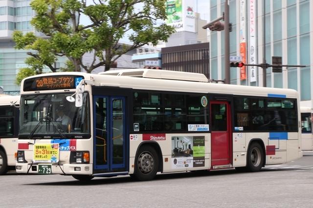 静鉄0729.1.jpg