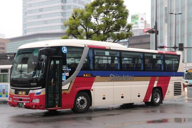 静鉄0733.1.jpg