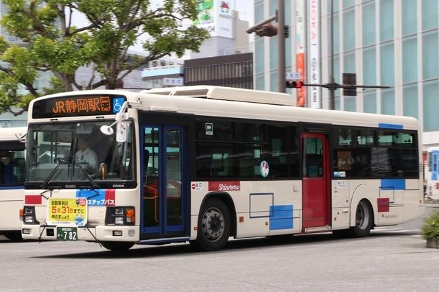 静鉄0782.1.jpg