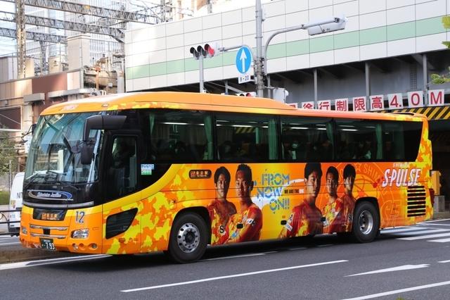 静鉄0793.1.jpg