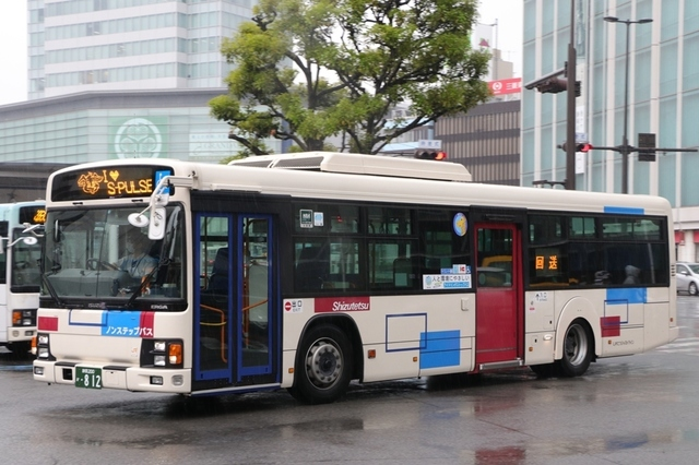 静鉄0812.1.jpg