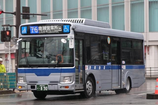 静鉄0890.1.jpg