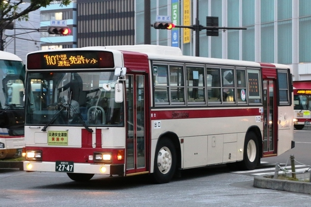 静鉄222747.1.jpg