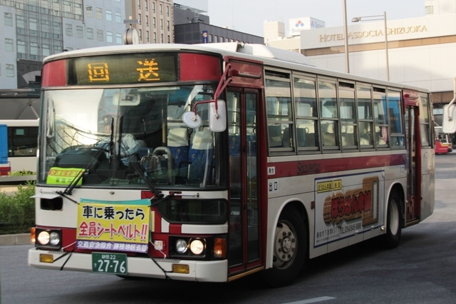 静鉄222776.1.jpg