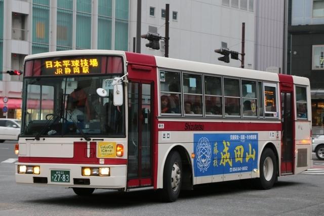 静鉄222783.1.jpg