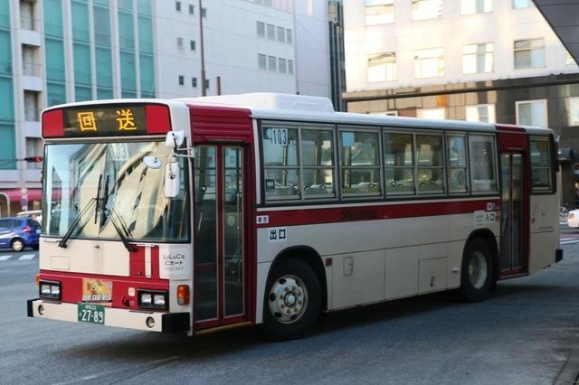 静鉄222789.2.jpg