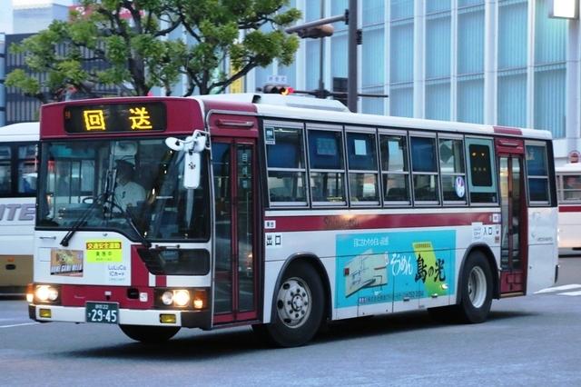 静鉄222945.2.jpg