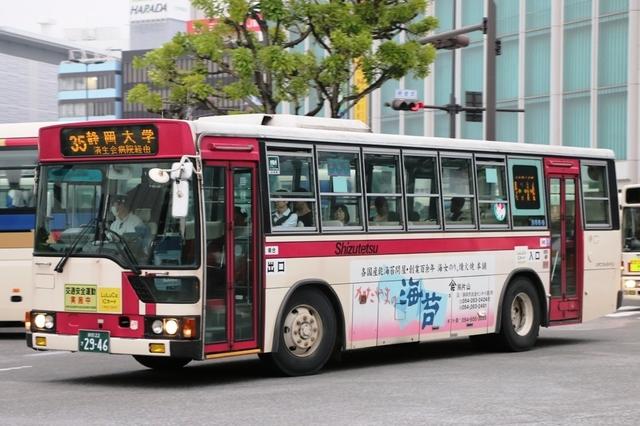 静鉄222946.1.jpg