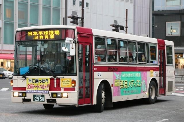 静鉄222958.1.jpg