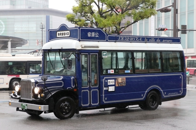 静鉄あ0029.1.jpg