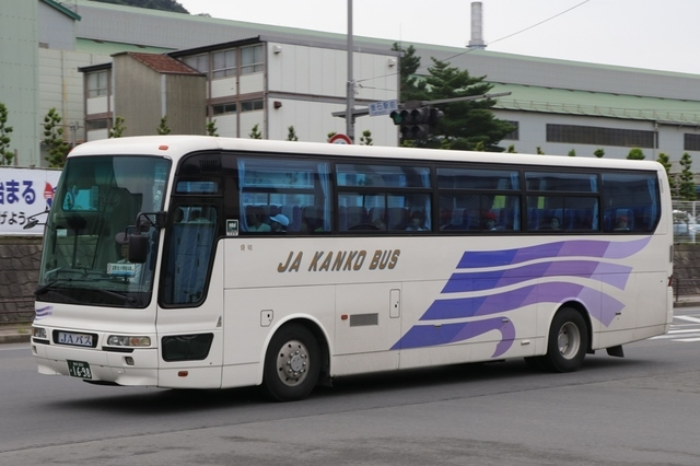 JA観光1698.1.jpg